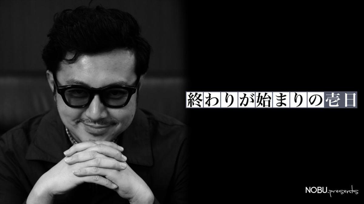 終わりが始まりの壱日 2nd 大阪 イメージ画像