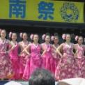 第25回湘南祭2018 その4(Kaloke melemeleHulaStudio/YOKARIGA)