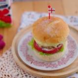 『トロトロチーズハンバーグのハンバーガー』の画像