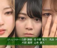 【欅坂46】次回けやかけは『黒い羊』ヒット祈願!メンバーの目に涙!?