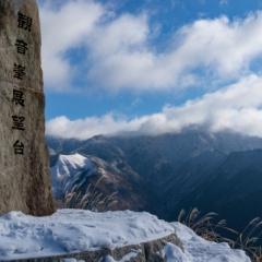 観音峰登山