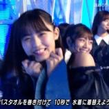 『【乃木坂46】眩しい・・・ガルルの4期生のこの笑顔よ・・・【動画あり】』の画像