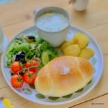 『米油で揚げるカリカリほくほくのフライドポテトの副菜』の画像