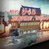 『中国反日歌劇団~♪』の画像