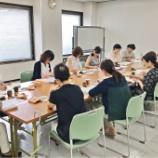 『第4回地域活性化委員会』の画像