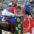 BOSS猿のアナログ肉眼競馬