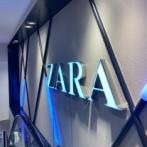 【画像】『ZARA』のメンズ服、オシャレ過ぎるwwwwww