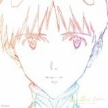 『CD Review:宇多田ヒカル「One Last Kiss」』の画像