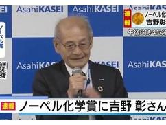 韓国「日本はノーベル賞を自慢するが、オリンピックのメダル数は韓国が圧倒的に上。勝った気になってる日本は恥ずかしい」
