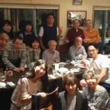『6月10日は戸田朝市&後谷公園での東日本大震災・熊本地震被災地復興応援コンサートを開催します!』の画像