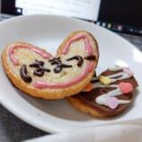 『バレンタインにピッタリ!三立製菓の源氏パイ(チョコ)で「デコ源氏パイ」に挑戦してみた!』の画像