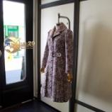 『店頭用ゴブラン織ボックスプリーツコートドレスをご紹介します。』の画像