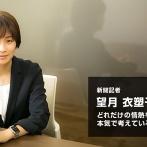 【日韓関係】望月衣塑子記者「全て韓国に責任があるというのは無理がある」→菅官房長官「全くありません」 即答でバッサリ