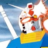 『ガンダムの頭にある60mmバルカン砲ってよく考えたらヤバイ武装だよな』の画像