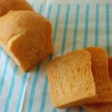 『金時人参のキャロットパン』の画像