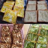 『【今期終了 冬期限定】デニッシュ食パン プレーンとマーブルの2種レッスン』の画像