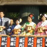 『[イベント情報]雪遊びにプラレールに星まつり!浜松の2月のイベントまとめ』の画像