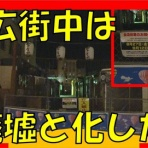 きんちゃんの十勝大好き!