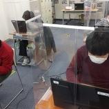 『【早稲田】来年度に向けてパソコン練習!』の画像