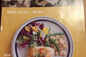 映画「FINDING GASTON」と「Cooking up Dreams」料理が変えてゆく世界