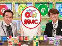 【乃木坂46】高山一実先生、Qさま!!新MCに就任キタ━━━━(゚∀゚)━━━━!?