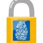 【すごい】自室のドアを自作で『指紋認証』とりつけてみた結果wwwwww