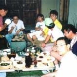 『1998年 8月16日 ビアガーデン『若党町』:弘前市・若党町』の画像
