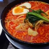 『旨辛麺(3)の細麺バリカタ』の画像