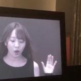『【乃木坂46】神宮ライブの映像撮影で能條愛未にアクシデント発生wwwww』の画像