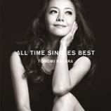 『CD Review:華原朋美「ALL TIME SINGLES BEST」』の画像