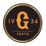 『岡本和真 UZR +8.3』の画像