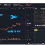 『ビットコイン価格が史上最高値更新、分裂しても上昇↑』の画像