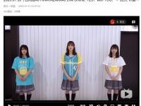 【日向坂46】配信神ライヴがもう中国系動画サイトで高画質配信wwwww