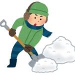【募集】5,000円で雪かきしませんか!!