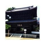 『泉岳寺』の画像