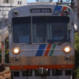 『静岡鉄道 1000系1006編成』の画像