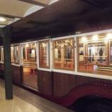 『行った気になる世界遺産 ブダペストのドナウ河岸とブダ城地区およびアンドラーシ通り ブダペスト地下鉄1号線』の画像