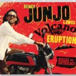 『Henry Junjo Lawes「Volcano Eruption」』の画像