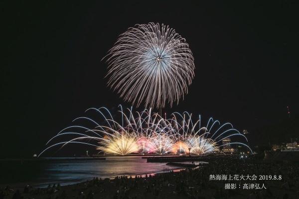 大会 2019 花火 熱海