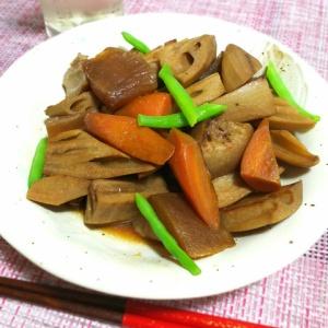 じっくり煮て味わい深く♪根菜の煮しめ