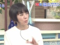 【悲報】 渡辺満里奈(44)の現在が・・・・(画像あり)