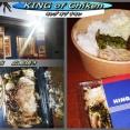 KING of Chiken (キング オブ チキン)の弁当とお好み焼き
