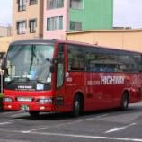 『JR九州バス 日産ディーゼルスペースウイング PKG-RA274RBN改/西工』の画像