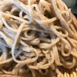 『そば打ち 松林 ※梅田 蕎麦 ※えぇ塩梅の蕎麦』の画像