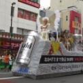 第36回浅草サンバカーニバル2017 その32(アサヒビール)
