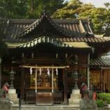 『いつか #行きたい #日本 の #名所 #三囲神社』の画像
