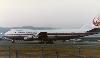 【日本航空123便墜落事故】34年前の今頃、ジャンボ機レーダーから消えて大騒ぎだったんたよな