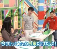 【欅坂46】さいきんけやかけでのMCとの絡みがいい感じだよなー!