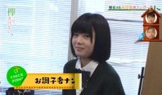 欅坂46の尾関ちゃんは伸びそうだな!