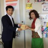 『【熊本】世界大会支援のご寄付をいただきました。』の画像